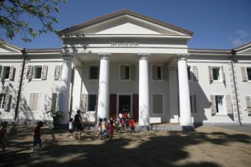 Le Muséum d'histoire naturelle
